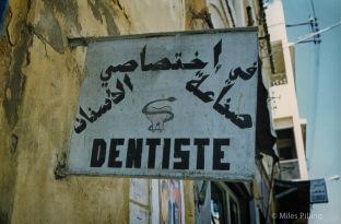 Moroccan dentist, 1997