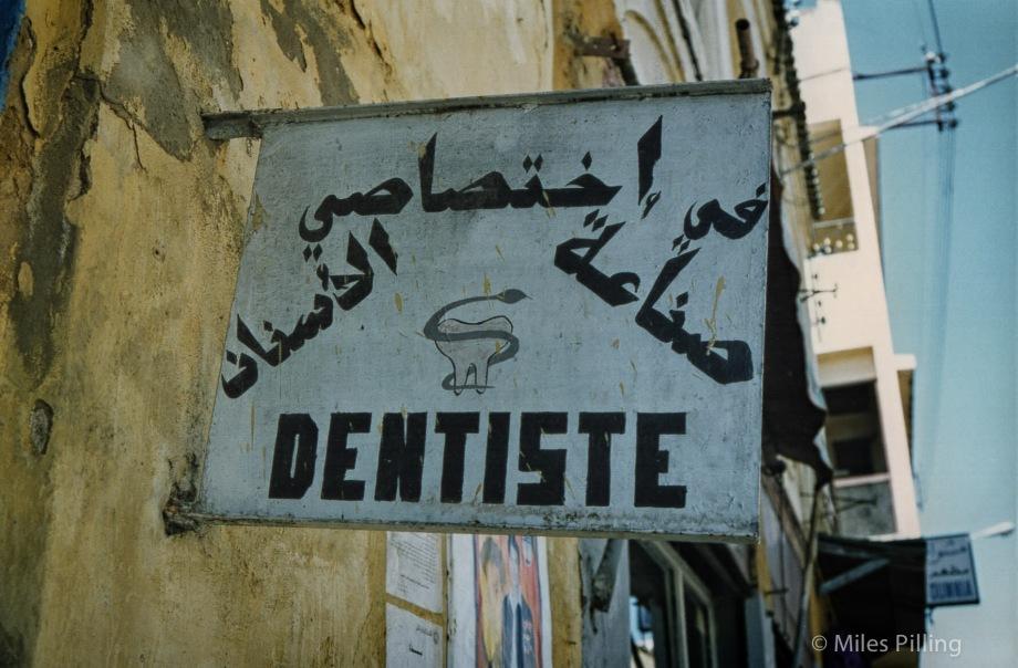 Moroccan dentist sign