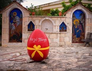Easter Egg near Polis